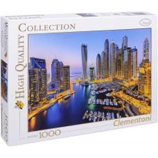 Clementoni  1000  - Dubai
